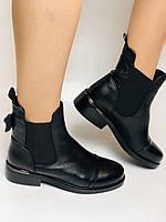 Турецькі жіночі осінні черевики Челсі. На низькій підошві. Натуральна шкіра. Stella Morzettу. Р 36 38.39 40, фото 9