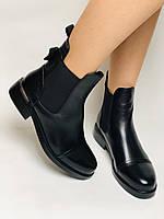 Женские осенние ботинки Челси из натуральной кожи на низкой подошве. Размер 36.37.38.39 40, фото 7