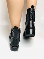 Женские осенние ботинки Челси из натуральной кожи на низкой подошве. Размер 36.37.38.39 40, фото 6
