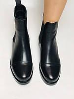 Женские осенние ботинки Челси из натуральной кожи на низкой подошве. Размер 36.37.38.39 40, фото 8