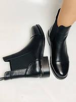Женские осенние ботинки Челси из натуральной кожи на низкой подошве. Размер 36.37.38.39 40, фото 10