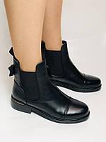 Женские осенние ботинки Челси из натуральной кожи на низкой подошве. Размер 36.37.38.39 40, фото 5