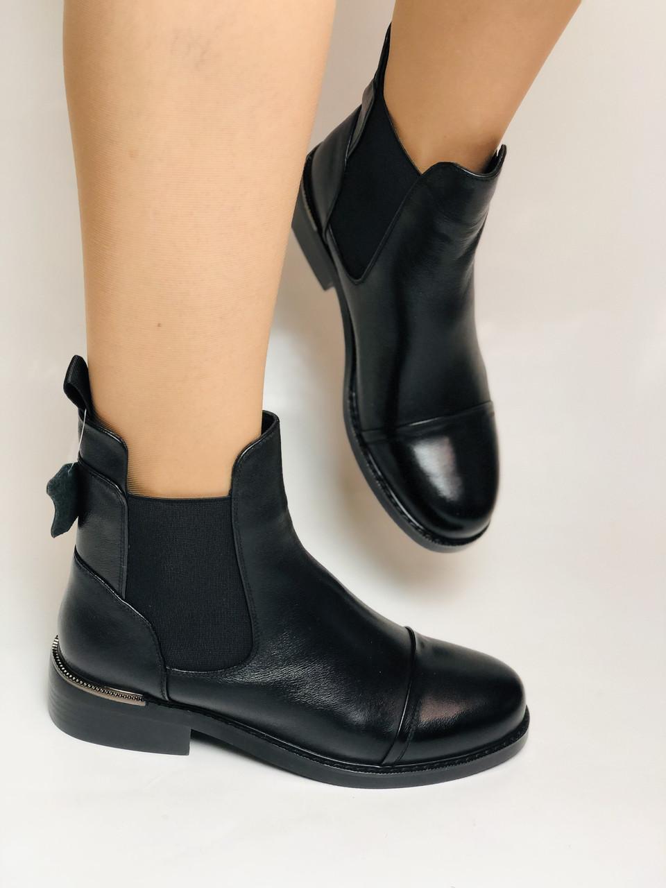 Женские осенние ботинки Челси из натуральной кожи на низкой подошве. Размер 36.37.38.39 40