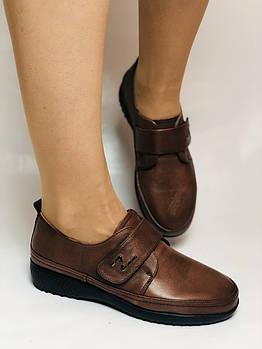 24pfm. Женские туфли на проблемные, широкие ноги. Натуральная кожа.Р. 36,37,38,39,40.