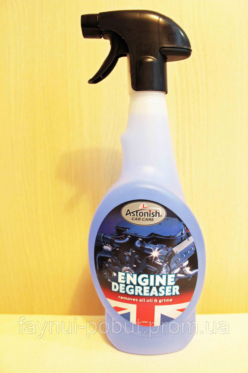 Как сделать средство для мытья двигателя
