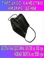 Медицинские маски черные трёхслойные с фиксатором спанбонд 2
