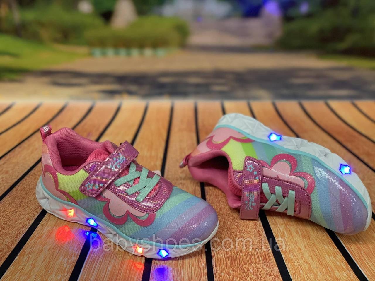 """Кроссовки для девочки LED """"Giardino Doro"""" р.32-34, КД-650"""
