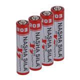 Батарейки типу AA