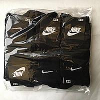 Шкарпетки чоловічі Nike репліка 41-45 Стрейч Бавовна (від 12 пар)