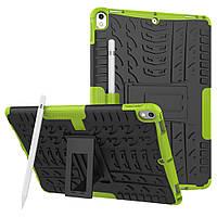 Чехол Armor Case для Apple iPad Pro 10.5 / iPad Air 2017 Lime