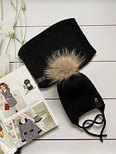 Детская вязаная демисезонная шапка и хомут для мальчика девочки ручной вязки