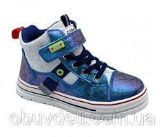 Деми ботинки для девочки clibee 32р. по стельке 20,5 см