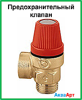 Предохранительный взрывной клапан 1/2 в.н. 6 BAR