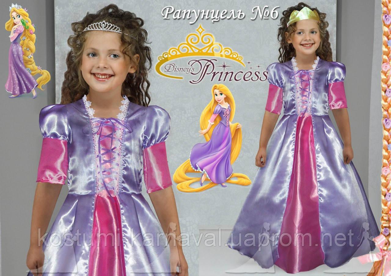 Рапунцель карнавальное платье , карнавальный костюм