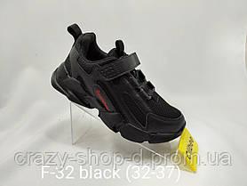 Черные кроссовки для мальчика TM Clibee