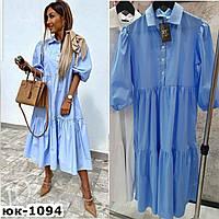 Женское стильное коттоновое платье с пуговицами и завышенной талией РР 42-52