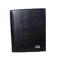 Мужское кожаное портмоне кошелек черный 085ВА