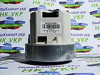 Двигатель пылесоса (Электродвигатель, мотор) WHICEPART (VC07W112) HX-70L 1600w, для пылесоса Philips