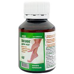 Густий пілінг для ніг Фурман 60 мл, фруктова кислота для педикюру