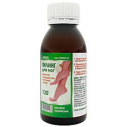 Густий пілінг для ніг Фурман 120 мл, фруктова кислота для педикюру