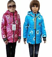 Куртка для дівчаток