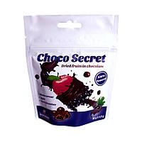 Конфеты из сухофруктов в шоколаде Choco Secret. Черная смородина во фруктовой оболочке, 50 г