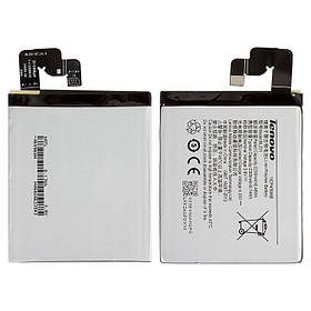 Аккумулятор (Батарея) для Lenovo S90 Vibe X2 BL231 (2300 mAh)