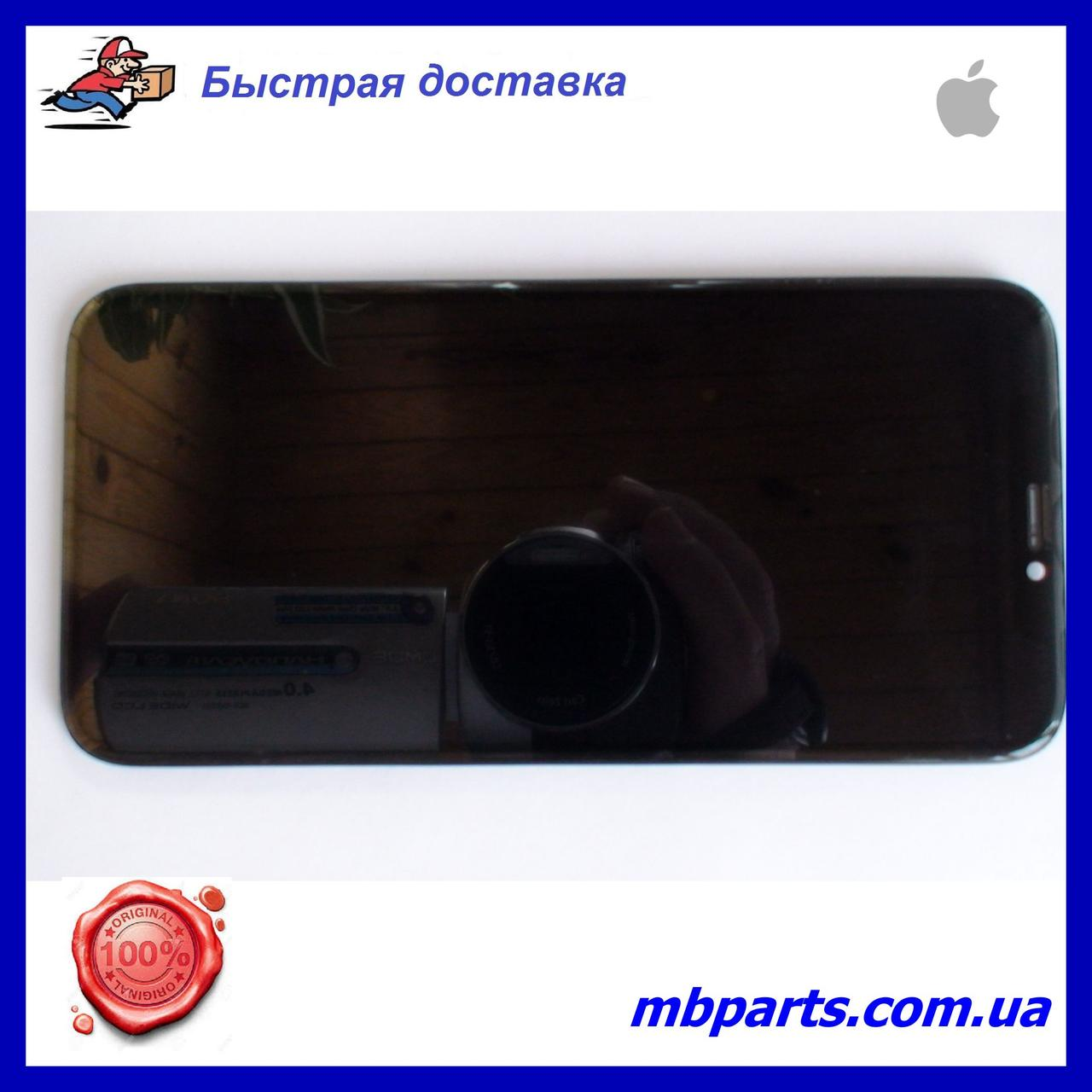 """Дисплей iPhone X (5.8"""") Black, оригінал з рамкою (відновлене скло)"""