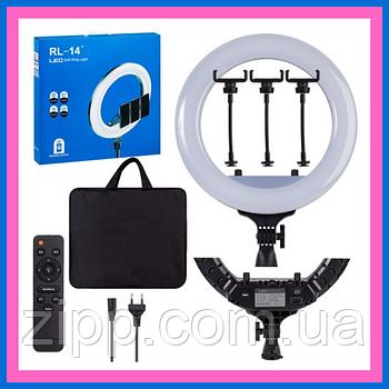 Кільцева лампа RL-14 з пультом і сумкою Кільцева лампа діаметр 36 см Кільцева LED лампа + подарунок