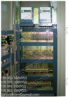 ЯУРП - ящик учета и распределения с перекидным рубильником, фото 2