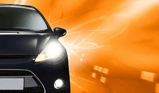 Автолампи Philips Vision (для автомобільних фар) 12258PRB1