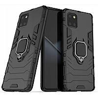 Чехол Iron Ring для Samsung Galaxy Note 10 Lite / N770 бампер противоударный с подставкой Black