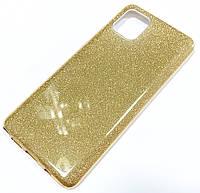 Чохол силіконовий Shiny з блискітками для Samsung Galaxy Note10 Lite N770F / Galaxy A81 Золотистий