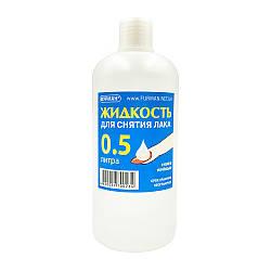 Жидкость для снятия лака классика 500 мл,ФУРМАН