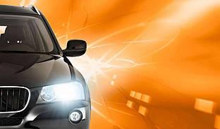 Автолампи Philips Vision (для автомобільних фар) 12342PRC2