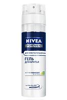 Гель для бритья Nivea for Men для чувствительной кожи, 200 мл GIL  /57-2 N