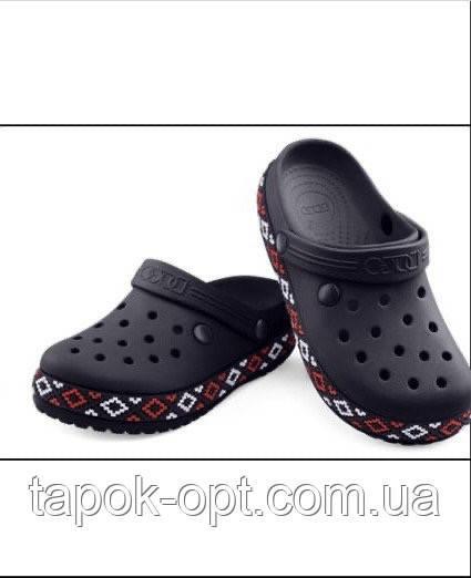 Крокси підліткові Dago Style
