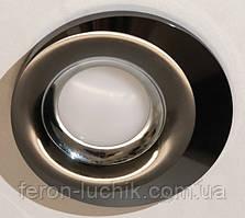 Точечный встраиваемый светильник 315 MR16 потолочный Хром