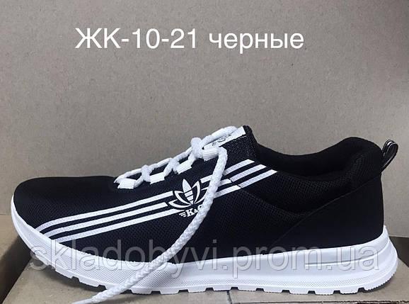 Мокасины женские ЖК-10-21 черные, фото 2