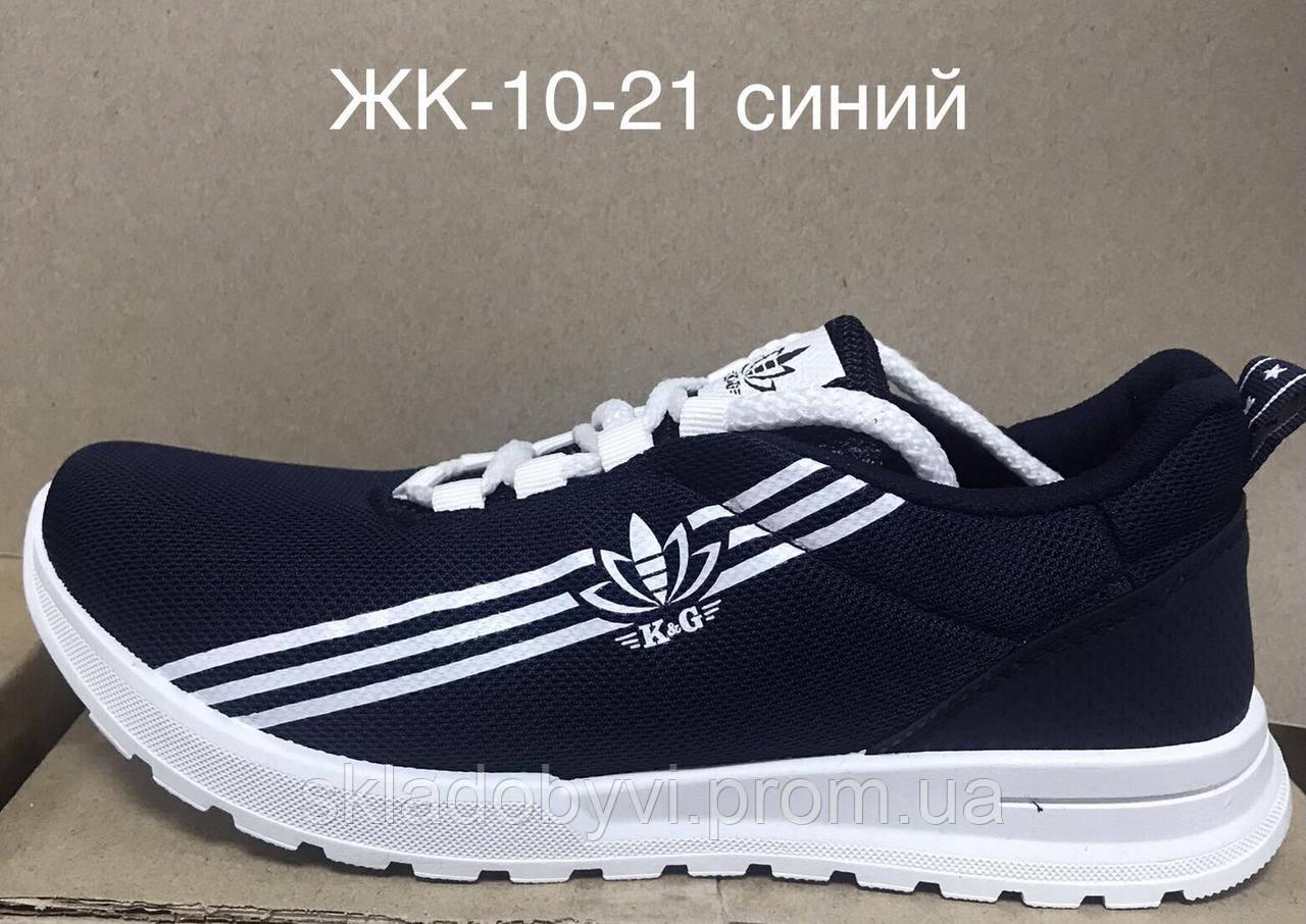 Мокасини жіночі РК-10-21 сині