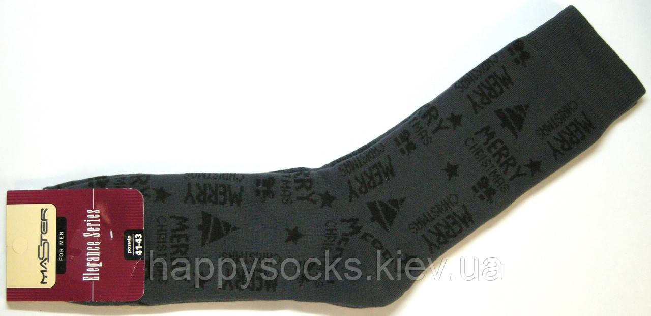 Новогодние носки для мужчин Кристмас