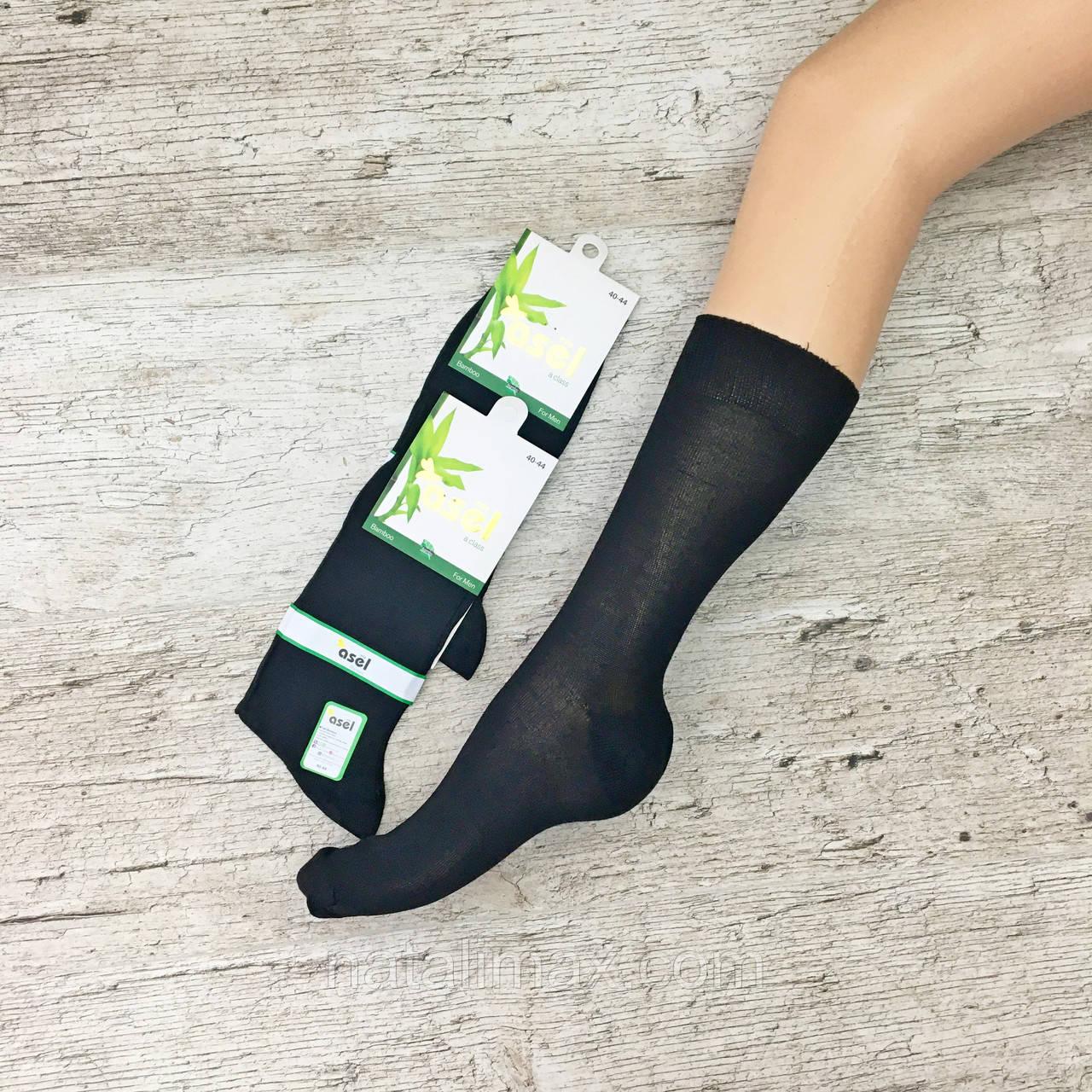 """Классические носки """"ASEL"""" из  Бамбук ,40-44 р-р. Носки мужские Парфюмированные"""