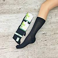 """Классические носки """"ASEL"""" из  Бамбук ,40-44 р-р. Носки мужские Парфюмированные, фото 1"""