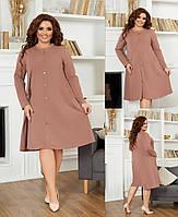 Женское платье,материал: креп дайвинг,платье для повседневной жизни, с накладными карманами(48-58), фото 1