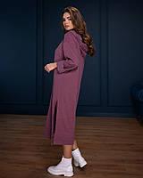 Женское платье,Ткань: ангора джерси с начесом, длинное с капюшоном(44-54), фото 1
