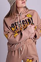 Жіночий спортивний костюм ,Тканина двухнитка туреччина,стильні Штани+!кофта,НОВИНКА ВЕСНИ!(42-48)
