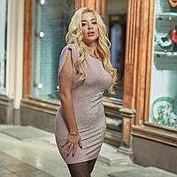 Женское платье стильное,тканьЛюрекс на дайвинге,нарядное(с-4хл), фото 1