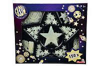 """Набор сияющих элементов """"Галактика"""" 150 шт Simba Toys 7826755"""