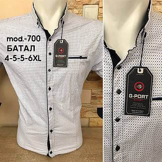 Батальная рубашка стрейч-коттон G-port -700, фото 2