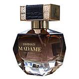 Жіноча парфумована вода Madame, фото 2